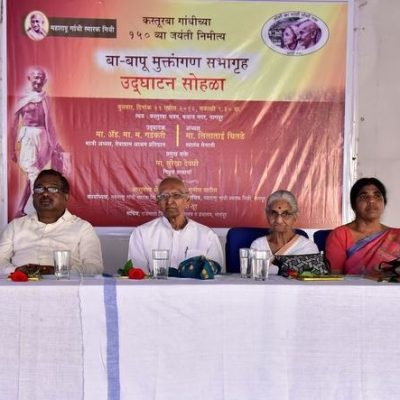 Kasturba strove for women's education and empowerment