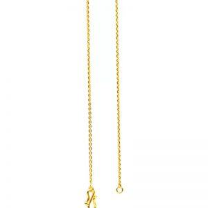 RSBL BIS Hallmark Sitara Chain 18′ inc Cable Chain