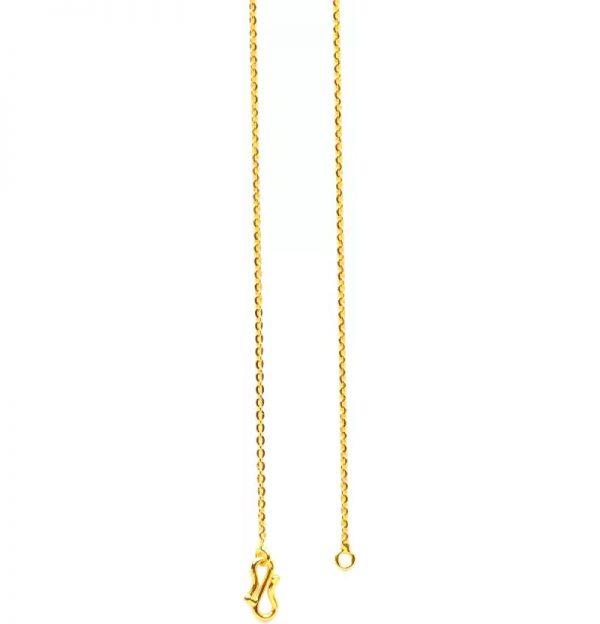 RSBL BIS Hallmark Sitara Chain