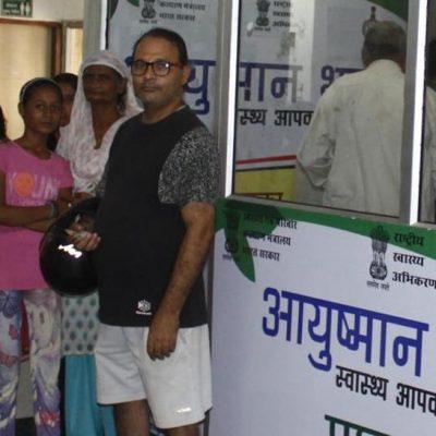 Delhi health scheme 10 times better than Ayushman Bharat